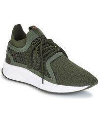 PUMA Tsugi Netfit V2 Evoknit.fo Shoes (trainers) - Green