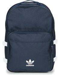 adidas - Bp Essential Backpack - Lyst