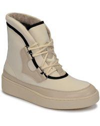 Aigle Skilon High Snow Boots - White