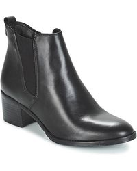 Tamaris Carad Women's Low Ankle Boots In Black