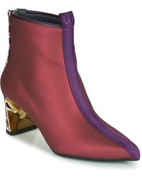 United Nude Lucid Molten Mid Low Ankle Boots - Purple