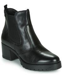 Tamaris Salvo Low Ankle Boots - Black
