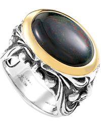 Stephen Webster - 18k & Silver Garnet Ring - Lyst