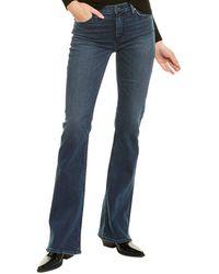 Hudson Jeans Nico Gambit 2 Bootcut Jean - Blue
