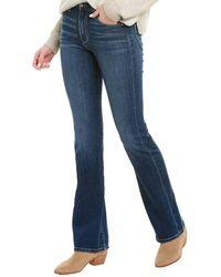 Joe's Jeans Honey Jennifer High-rise Curvy Bootcut - Blue