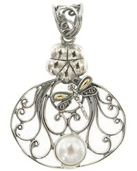 Samuel B. Jewellery 18k & Silver 8mm Pearl Dragonfly Pendant - Metallic