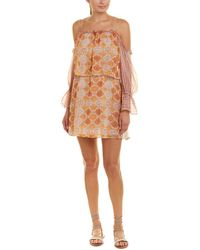 BCBGMAXAZRIA Dimitri Silk-blend Shift Dress - Natural