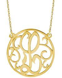 Jane Basch 22k Gold Over Silver Fancy Initial Circle Script Necklace (a-z) - Metallic