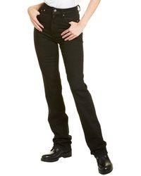 Helmut Lang Femme Hi Black Bootcut Jean