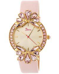 Boum Precieux Watch - Metallic