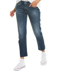 AG Jeans The Ex-boyfriend 18 Years Streaming Slouchy Slim Leg - Blue