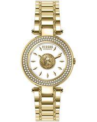 Versus Women's Brick Lane Crystal White Watch, 36mm - Metallic