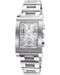 BVLGARI - Bulgari Unisex Rettangolo Chronograph Watch - Lyst