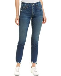 AMO - Fly Lover Knockout Straight Leg - Lyst