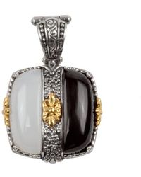Konstantino 18k & Silver Black & White Agate Pendant Necklace - Metallic