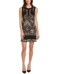 BCBGMAXAZRIA Maxazria Color Blocked Shift Dress - Black