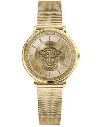 Versace Watch - Metallic