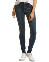 Hudson Jeans Nico Interlude Super Skinny Leg Jean - Blue