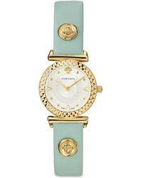 Versace Mini Vanity Watch - Metallic