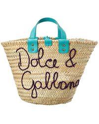 Dolce & Gabbana Kendra Coffa Straw Tote - Natural