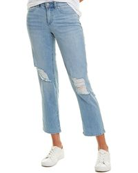 Vince Camuto Distressed Pant - Blue