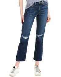 James Jeans Hunter High Rise Straight Leg Lisbon Dark Wash 27 30 NWT $178