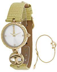 Just Cavalli Mini Watch - Metallic