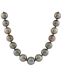Splendid 14k White Gold 10-14mm Tahitian Pearl Necklace - Metallic