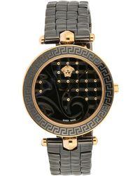 Versace Vanitas Watch - Metallic