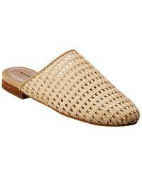 Kaanas Naxos Leather Slide - Natural