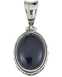 Samuel B. Silver Black Onyx Pendant - Multicolour