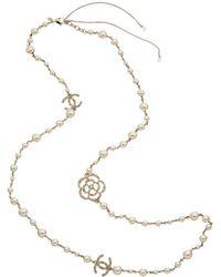 Chanel Gold-tone Faux Pearl Rhinestone Camellia Necklace - Metallic