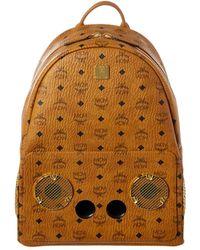 MCM - X Wizpak Medium Stark Visetos Backpack - Lyst