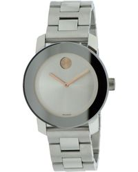 Movado - Stainless Steel Watch - Lyst