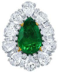 Diana M. Jewels . Fine Jewellery 18k Ring - Green