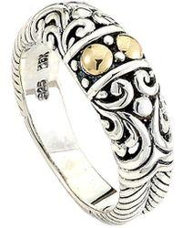 Samuel B. Jewelry Silver & 18k Balinese Ring - Metallic
