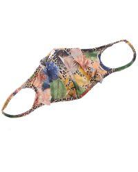 Hutch Protective Face Mask - Multicolour