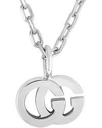 Gucci 18k Double G Diamond Necklace - Metallic