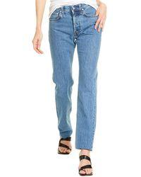 Helmut Lang Masc Hi Indigo Straight Leg Jean - Blue