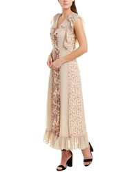 BCBGMAXAZRIA Ruffle Maxi Dress - Natural