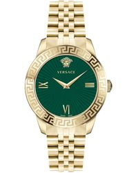 Versace Greca Signature Lady Watch - Metallic