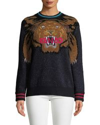 KENZO - Graphic Embroidery Sweater - Lyst