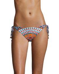 Nanette Lepore Swim Super Fly Vamp Bikini Bottom - Multicolour