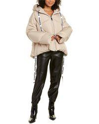 Khrisjoy Khris Iconic Puffer Down Jacket - Natural