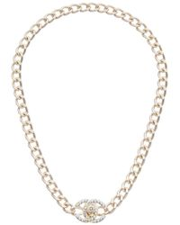 Chanel Silver-tone & Crystal Long Turnlock Necklace - Metallic