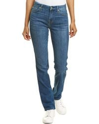 7 For All Mankind 7 For All Mankind Kimmie Gorgeous Straight Leg - Blue