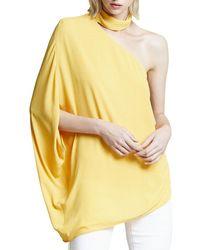 Halston Top - Yellow