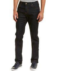 Joe's Jeans - Halford Slim Leg - Lyst