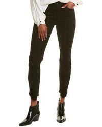 Siwy Ariana Late At Night Original High-waist Skinny Leg Jean - Black