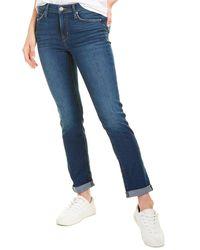 Hudson Jeans Natalie Rio 2 Straight Jean - Blue